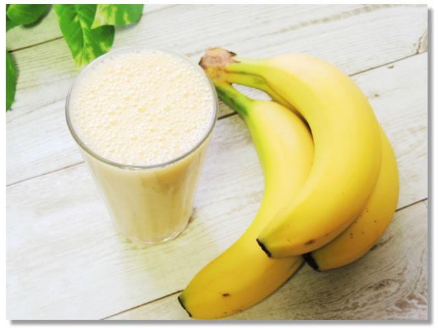 副交感神経を優位にするバナナジュース