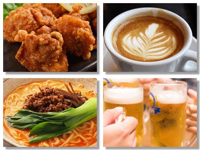 胃もたれしやすい食べ物