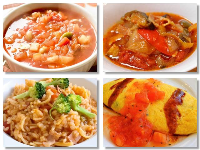 トマトスープやトマトリゾットなどリコピンの効果的な食べ方