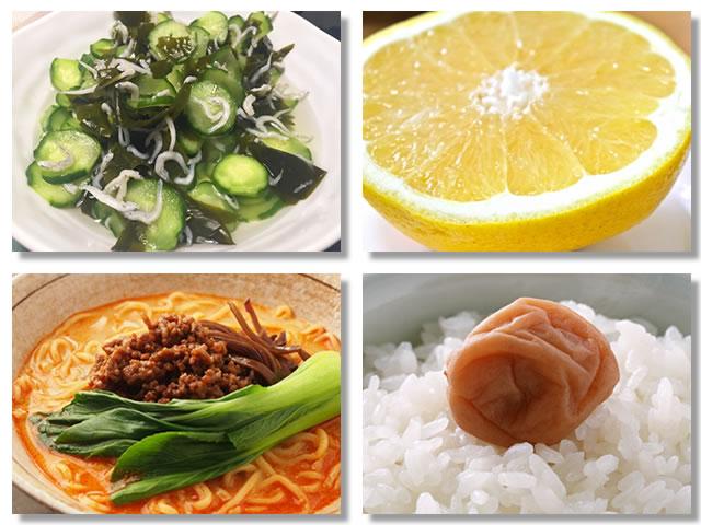 すっぱい食べ物やからい食べ物である酢の物やレモンやからいラーメンや梅干し