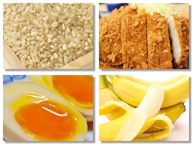 ビタミンB群の多い食べ物