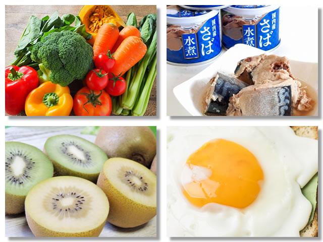ビタミンA・C・Eの多い食べ物