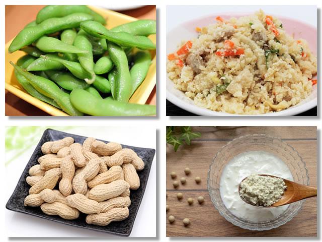 食物繊維の多い豆