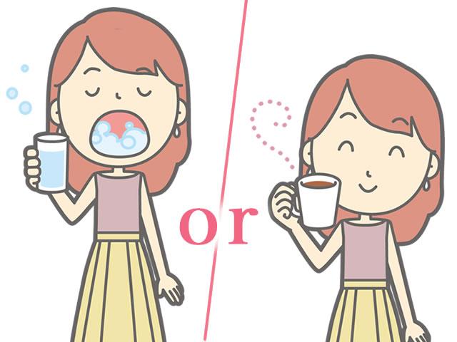 おうがいかお茶を飲むか