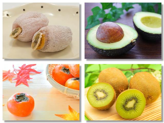 食物繊維の多い果物