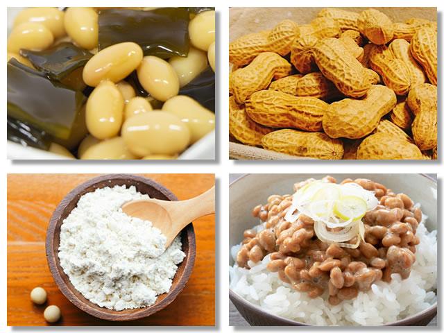 不溶性食物繊維の多い豆