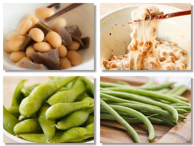 水溶性食物繊維の多い豆