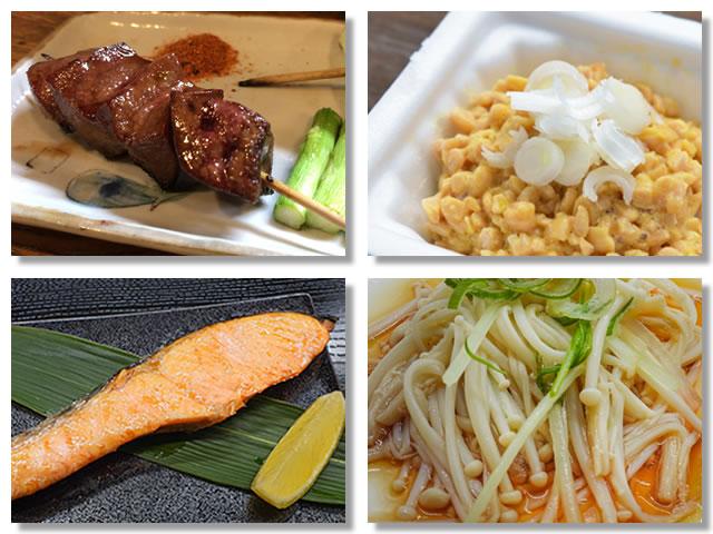 パントテン酸の多い食べ物