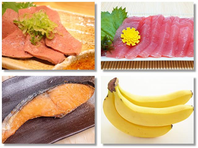 ビタミンB6の多い食べ物