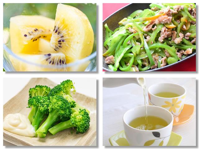 ビタミンCの多い食べ物