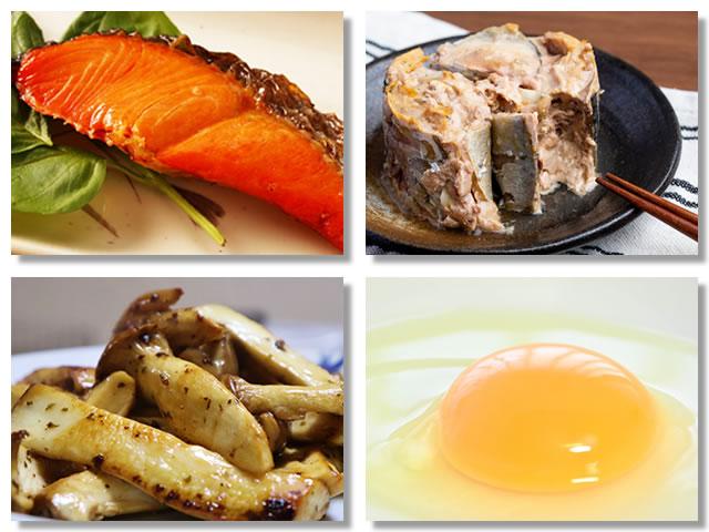 ビタミンDの多い食べ物