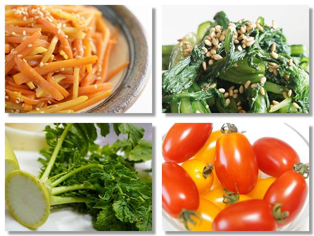 ビタミンAの多い野菜