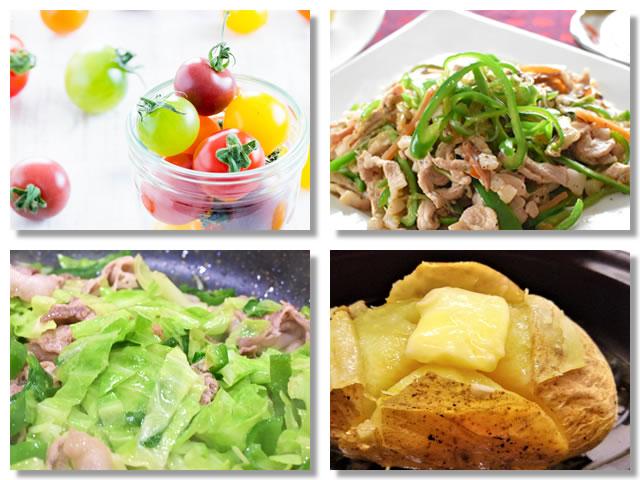 ビタミンCの多い野菜